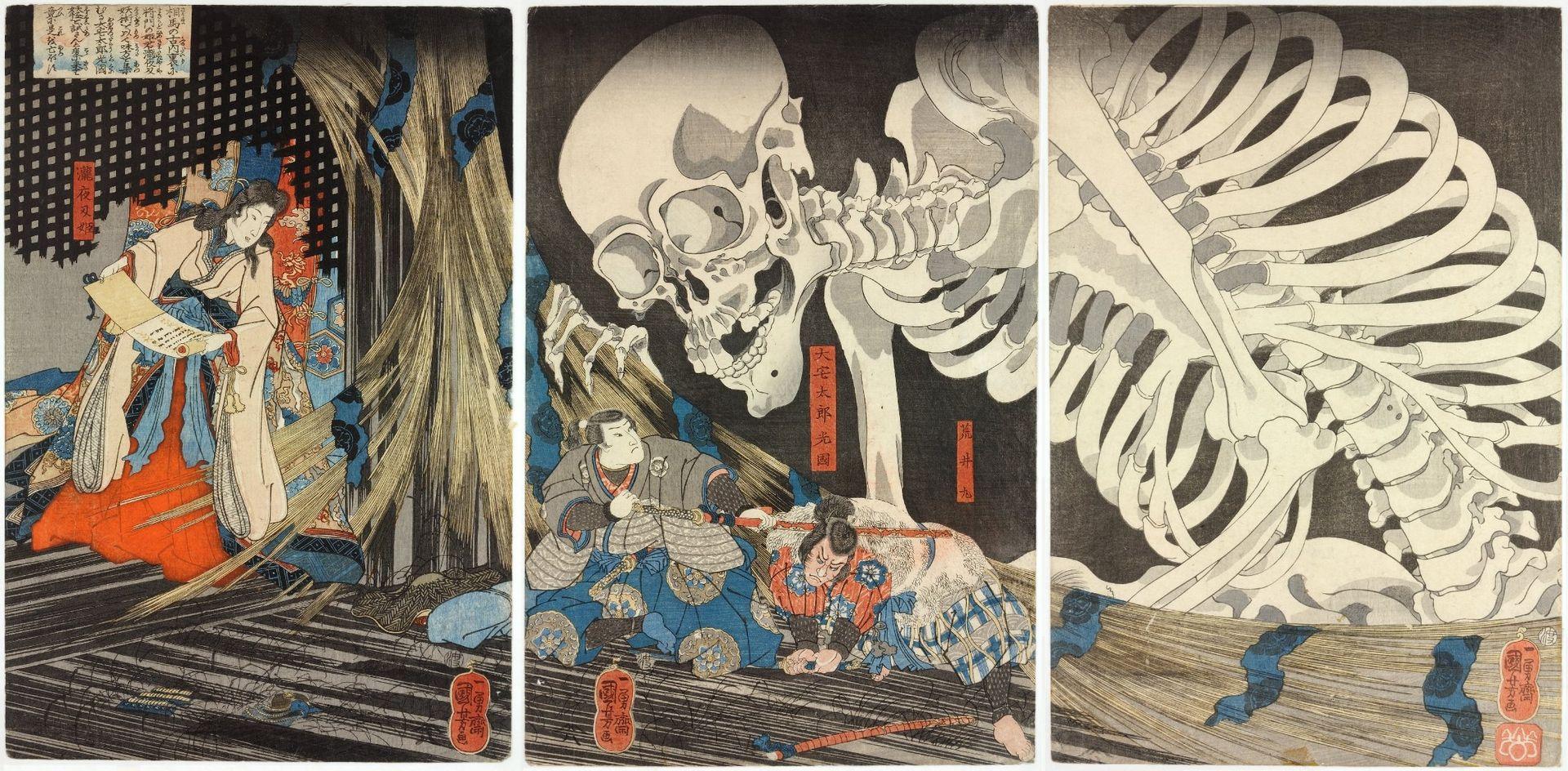 Takiyasha the Witch and the Skeleton Spectre